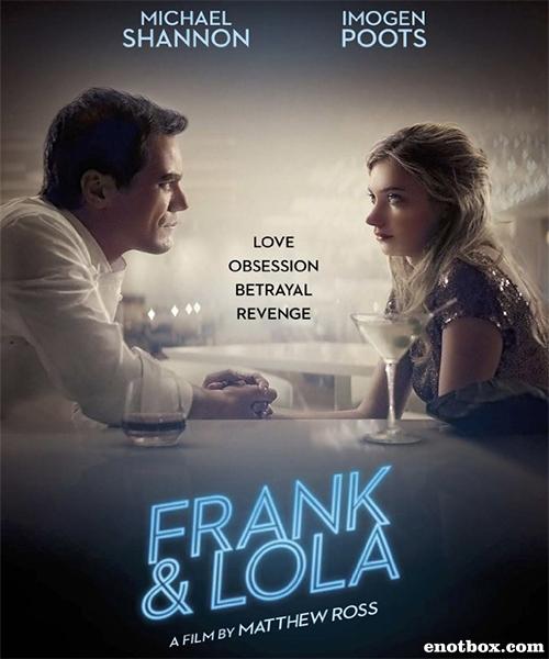 Фрэнк и Лола / Frank & Lola (2016/WEB-DL/WEB-DLRip)