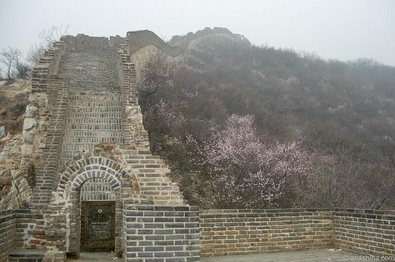 Закрытый участок стены, Мутяньюй, Великая китайская стена