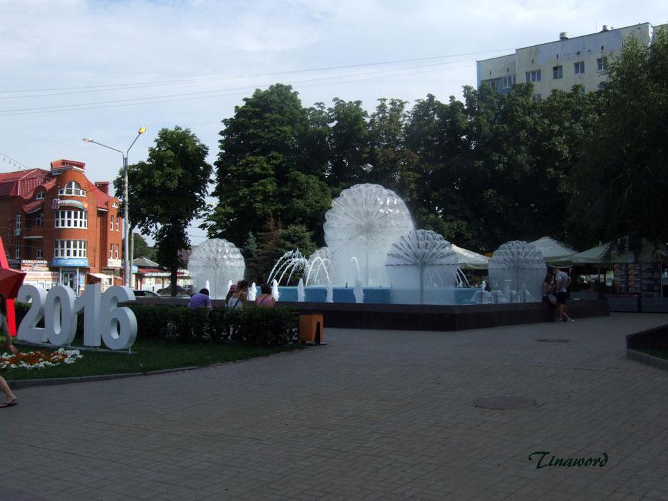 фонтан-пл-Д-1.jpg