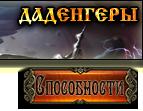 https://img-fotki.yandex.ru/get/62935/47529448.df/0_cf6aa_f719445b_orig.png