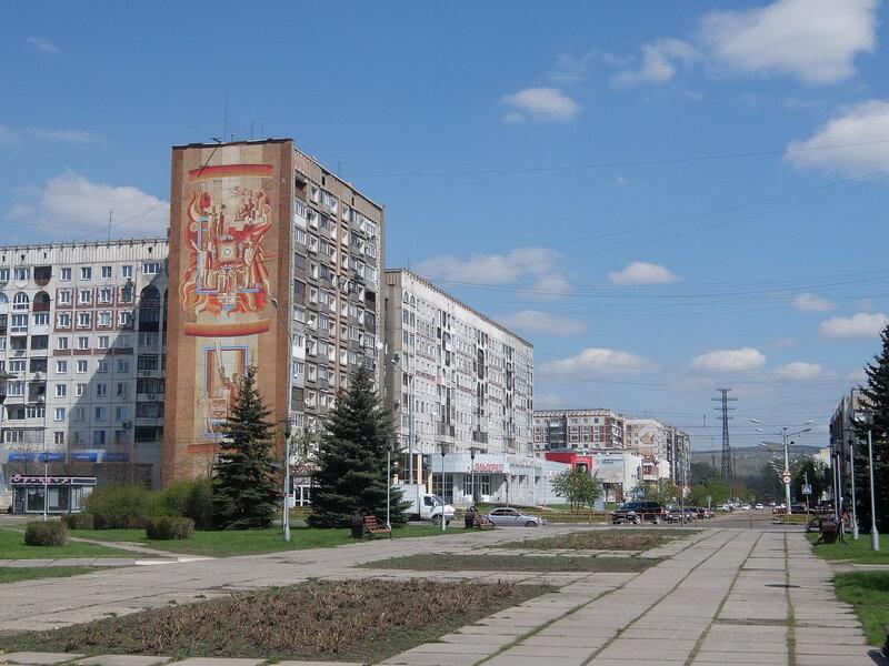 Новокузнецк - Улица Франкфурта