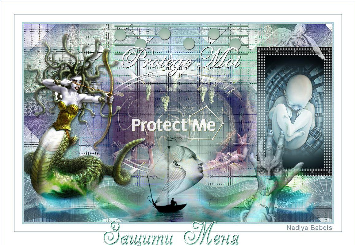 Защити Меня - Protege Me