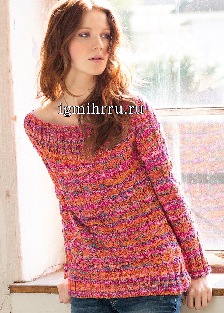 Розовый меланжевый пуловер с ажурным узором. Вязание спицами