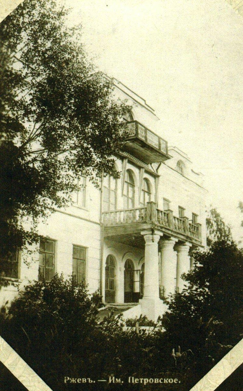 Имение Петровское