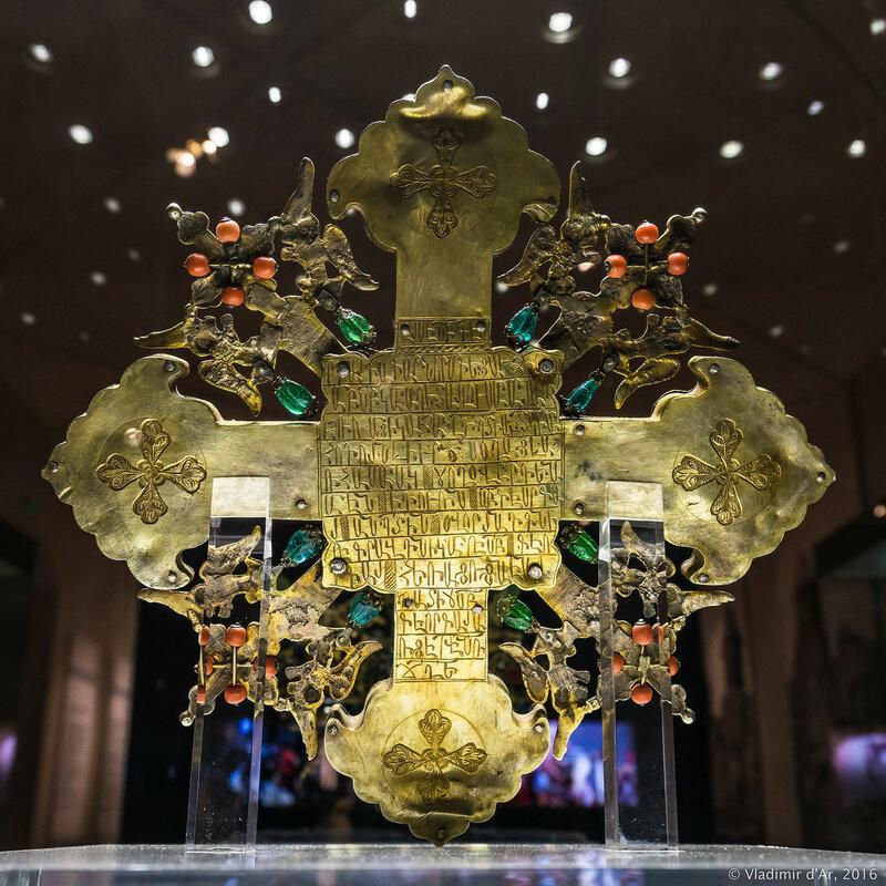 Крест с мощами святого Георгия Победоносца. Западная Армения. Ван (Васпуракан). 1746 г. Серебро, золочение.
