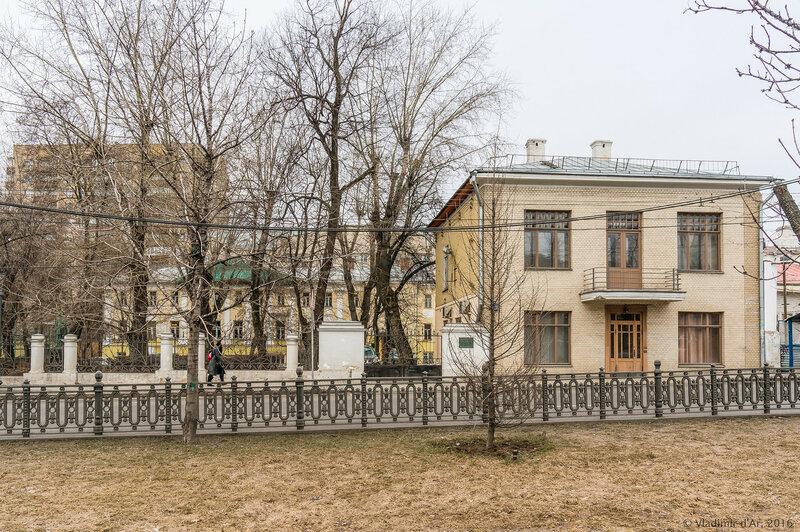 Дом Герцена — Дом Грибоедова (МАССОЛИТ)