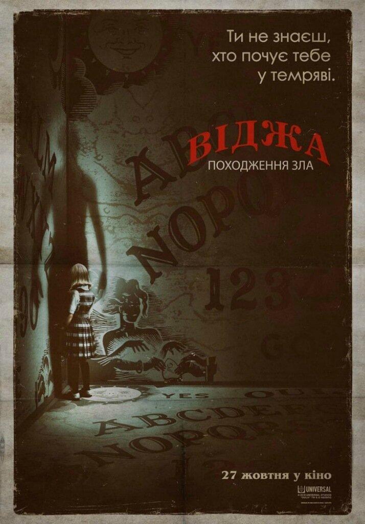 Ouija2_One fon.eps