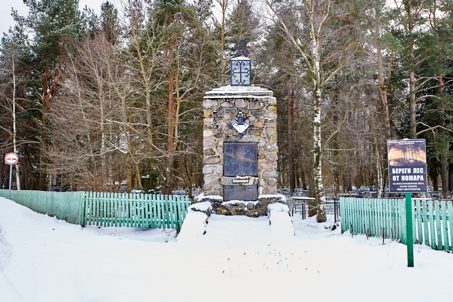 alexbelykh.ru, памятник финским крестьянам, памятник крестьянам дотационных земель, памятник крестьянам Пятиречье