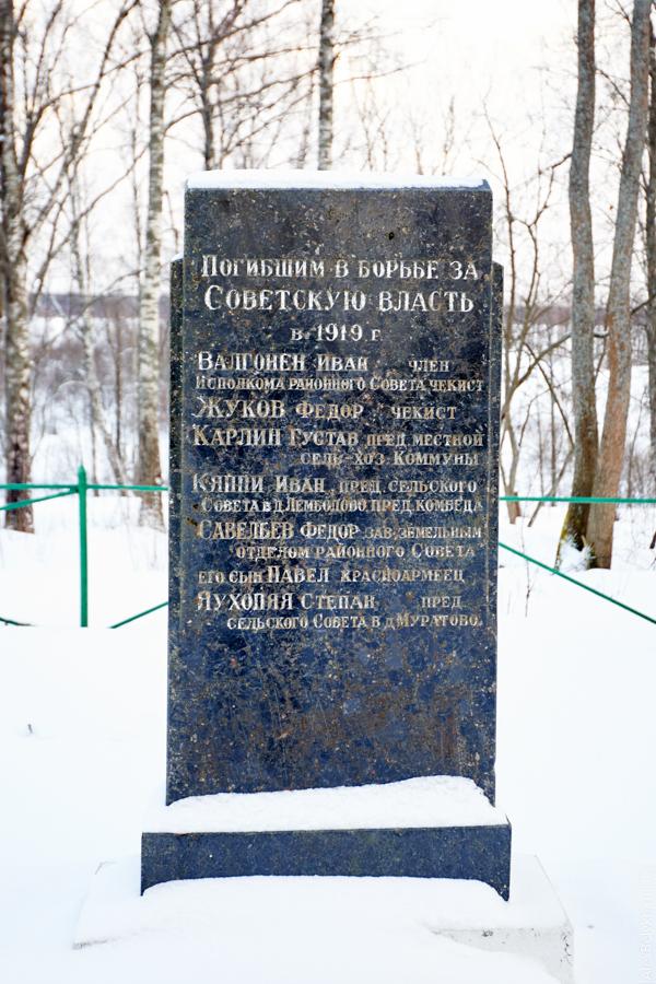 alexbelykh.ru, развалины церкви на Лемболовском озере, старая церковь на Лемболовском озере, памятник на лемболовском озере, памятники на лемболовском озере