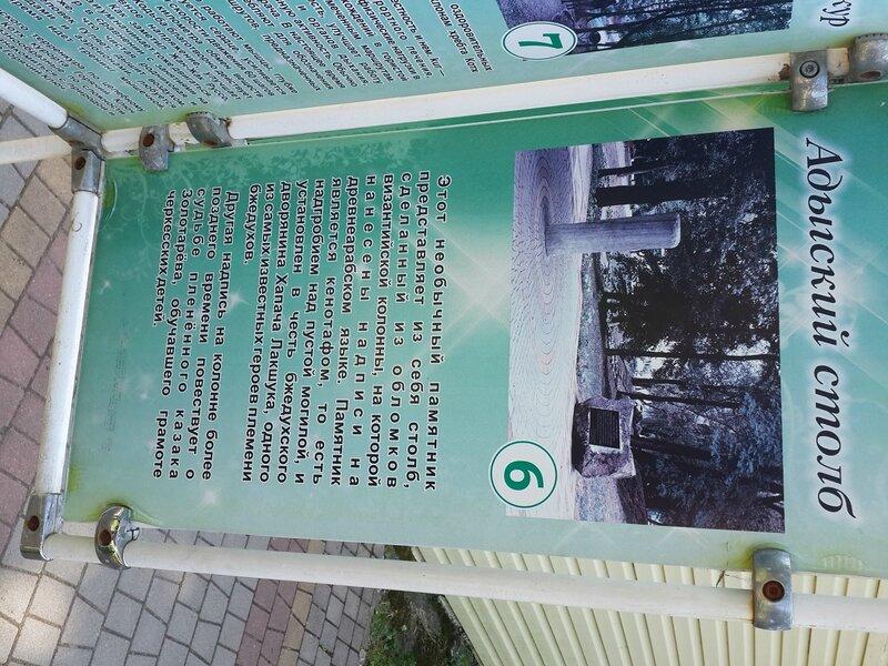 Пешие и велопрогулки по Краснодару - ищу компаньонов - Страница 4 0_80ffd_d99a82ab_XL