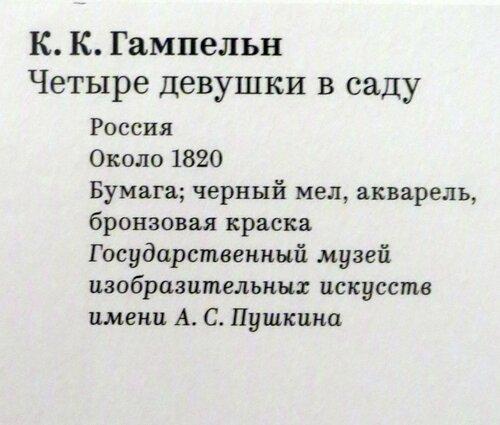 https://img-fotki.yandex.ru/get/62989/140132613.58e/0_21ebea_7a27b40d_L.jpg