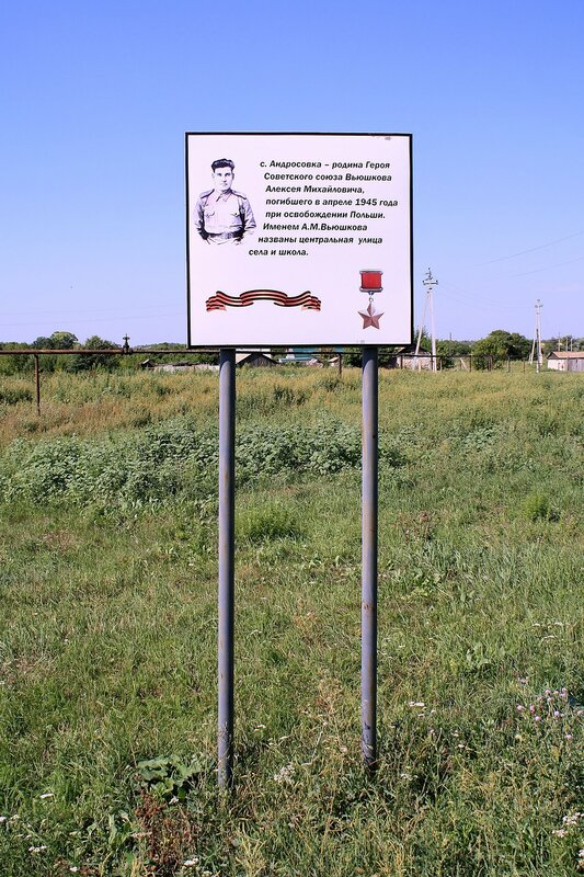 Пестравский и Безенчукский район 001.JPG
