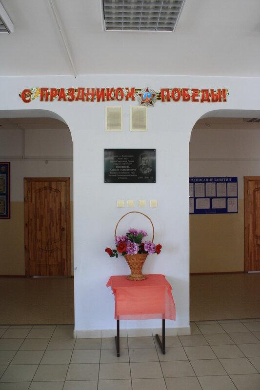 Пестравский и Безенчукский район 144.JPG