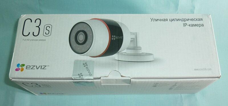 IP камера EZVIZ_C3S  (5).jpg