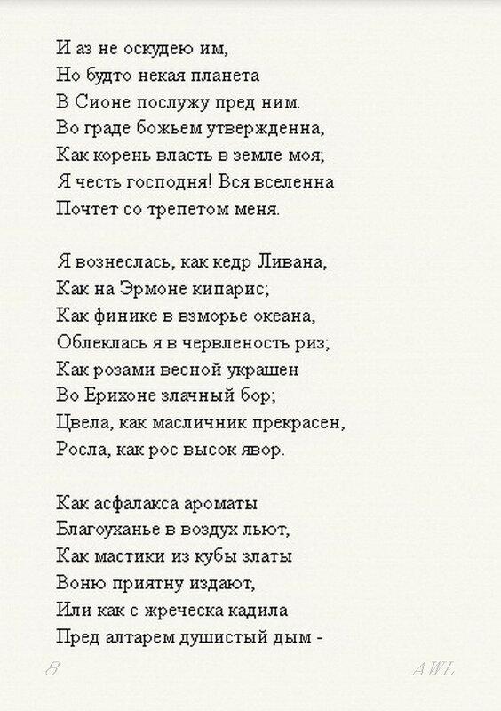 https://img-fotki.yandex.ru/get/62989/199368979.25/0_1c3c46_1d2511ba_XL.jpg