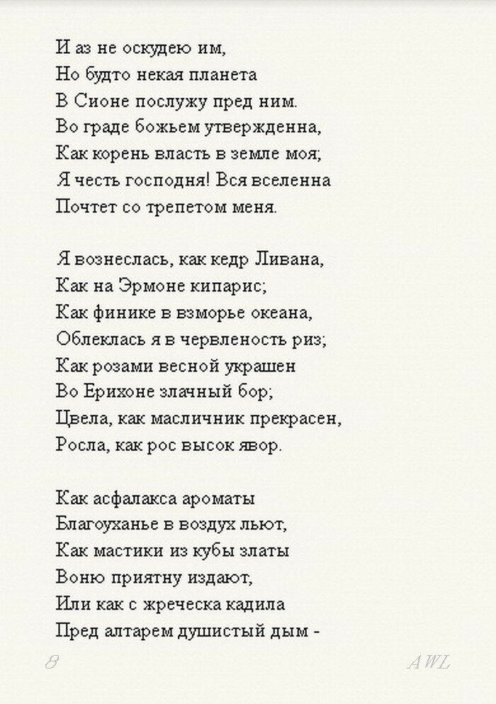 https://img-fotki.yandex.ru/get/62989/199368979.25/0_1c3c46_1d2511ba_XXXL.jpg