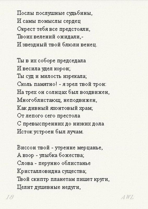 https://img-fotki.yandex.ru/get/62989/199368979.25/0_1c3c50_15b41c14_XL.jpg