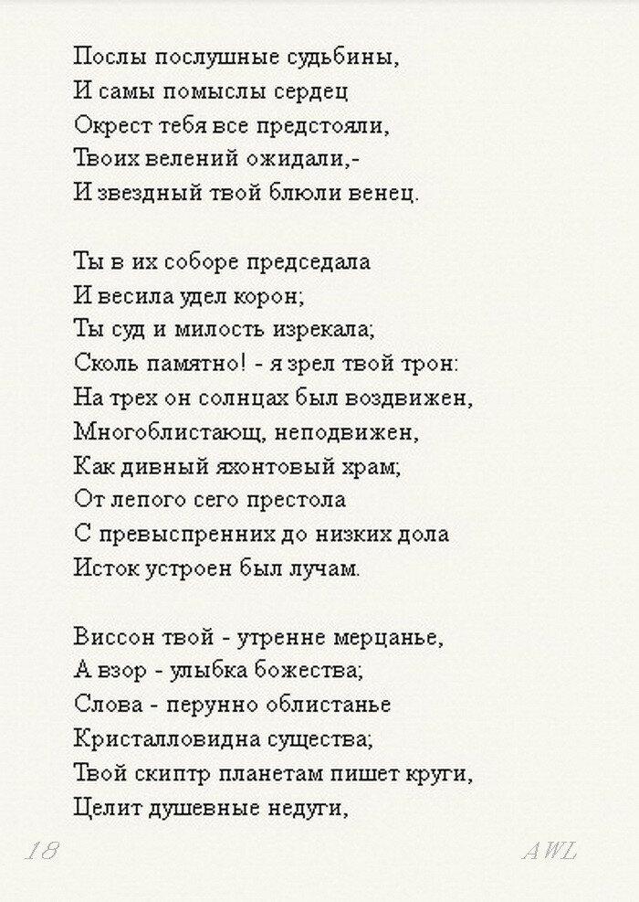 https://img-fotki.yandex.ru/get/62989/199368979.25/0_1c3c50_15b41c14_XXXL.jpg