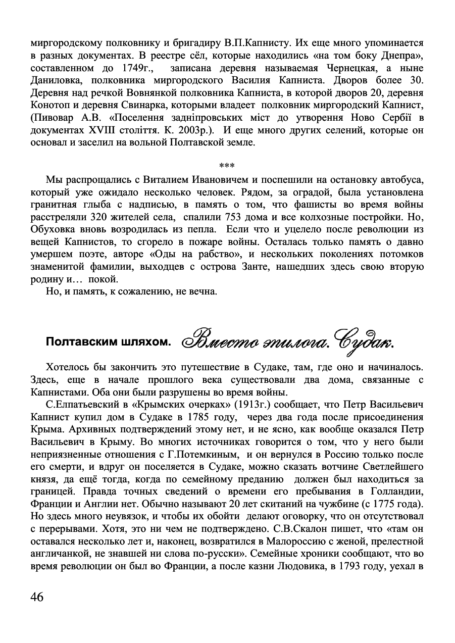 https://img-fotki.yandex.ru/get/62989/199368979.45/0_1f452c_31d97ae7_XXXL.png