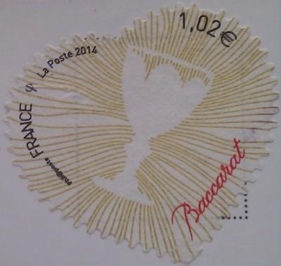 франция 2014 кубок в сердце 1.02