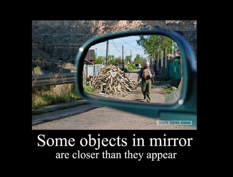 Objectmirror-vi.jpg