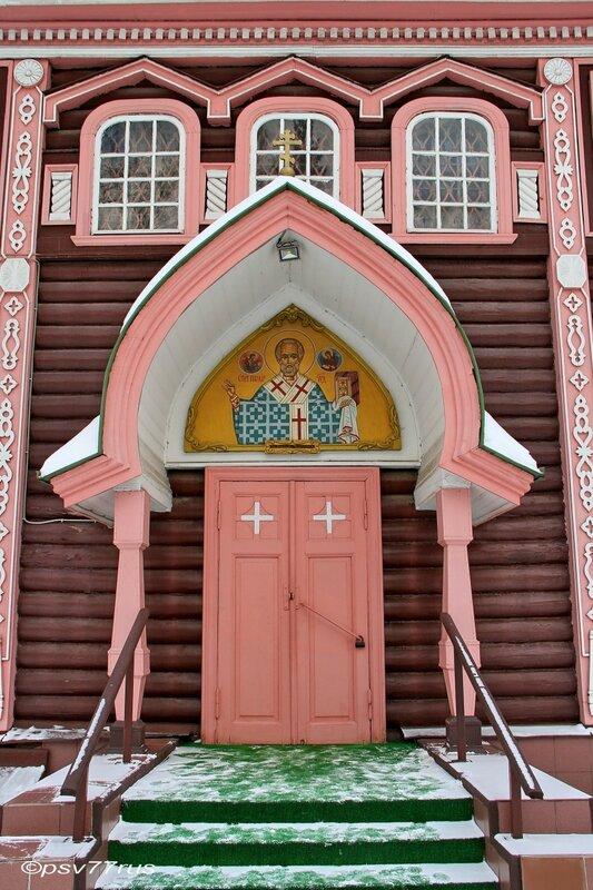 Храм Живоначальной Троицы.