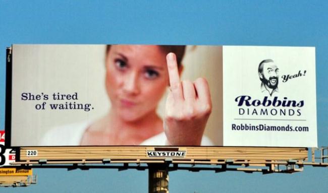 © Robbins Diamonds  Приглашение наблаготворительный вечер посбору средств наборьбу сонколо