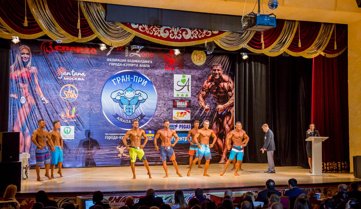 Анапа фитнес 2017