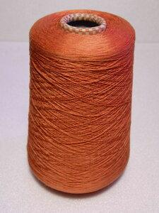 Botto Poala Dragon оранжевый 100% шелк, 3000 м в 100 гр. Цена: 330 руб.-100 гр.
