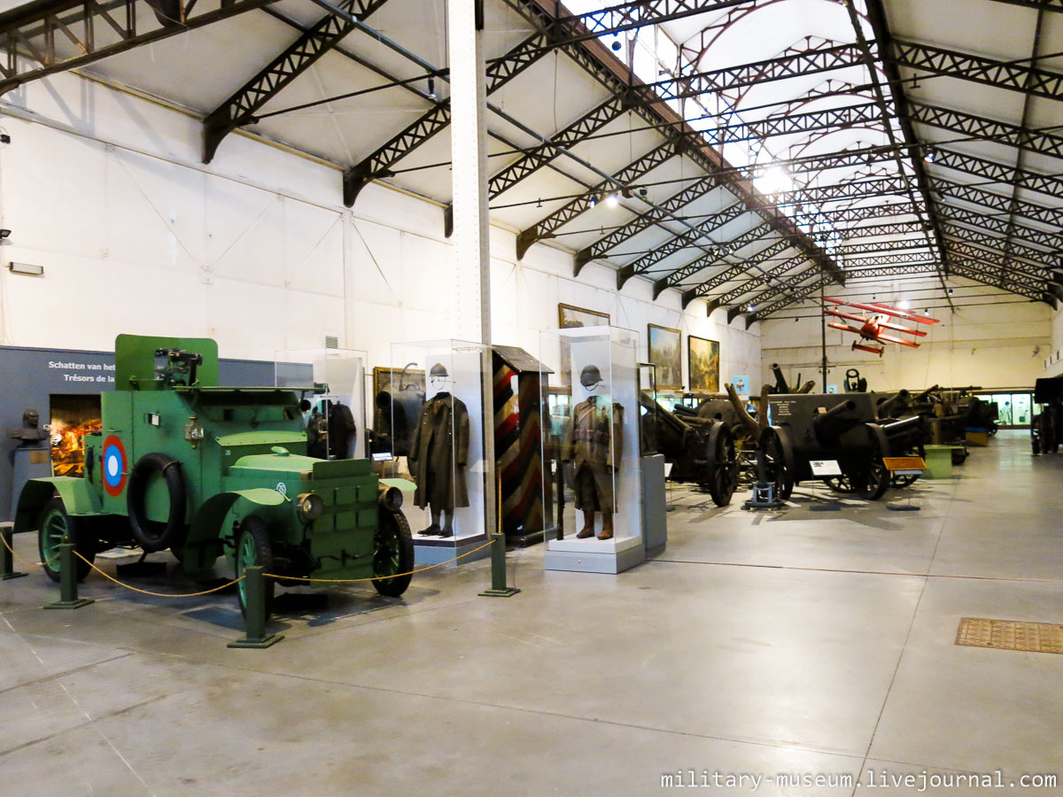 Королевский военный музей в Брюсселе