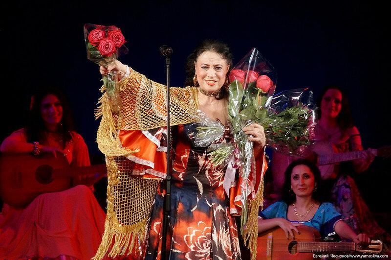 Театр Ромэн. Мы цыгане. 08.04.17.40..jpg
