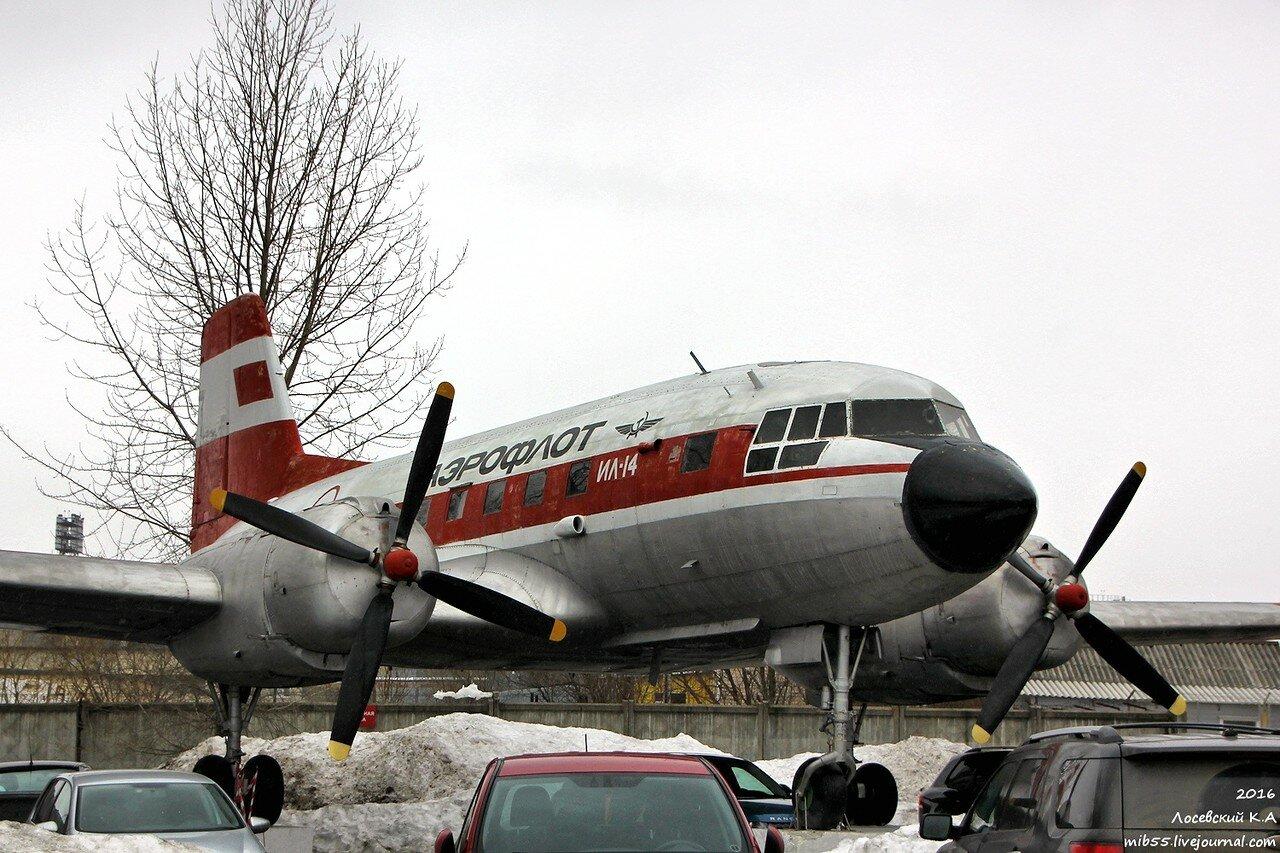 Ил-14 3.jpg