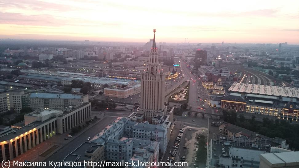 Доброе утро, Москва!