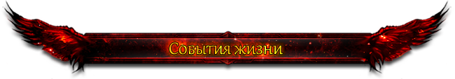 https://img-fotki.yandex.ru/get/62989/506900629.2/0_13e03a_85a7693b_orig