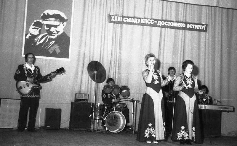 Это нашей истории строки... ВИА совхоза РОССИЯ. Фотограф Николай Бродяной.jpg