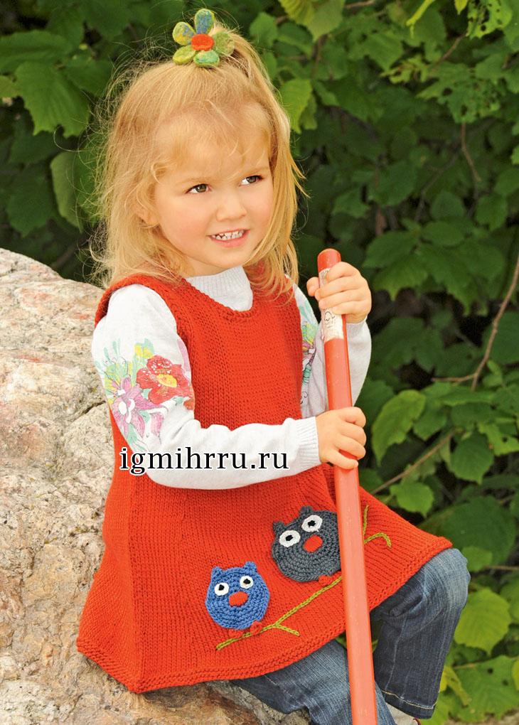 Для девочки 1,5-7 лет. Шерстяной сарафан с аппликацией Совы. Вязание спицами и крючком