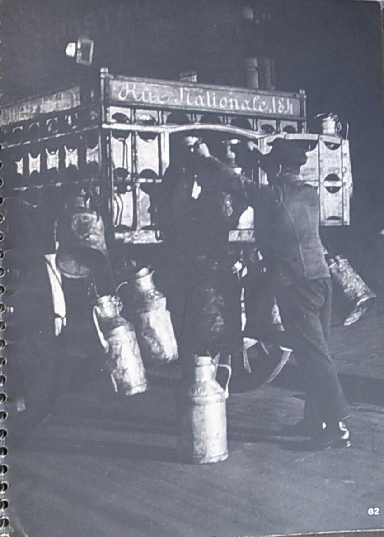 1930. Молочник