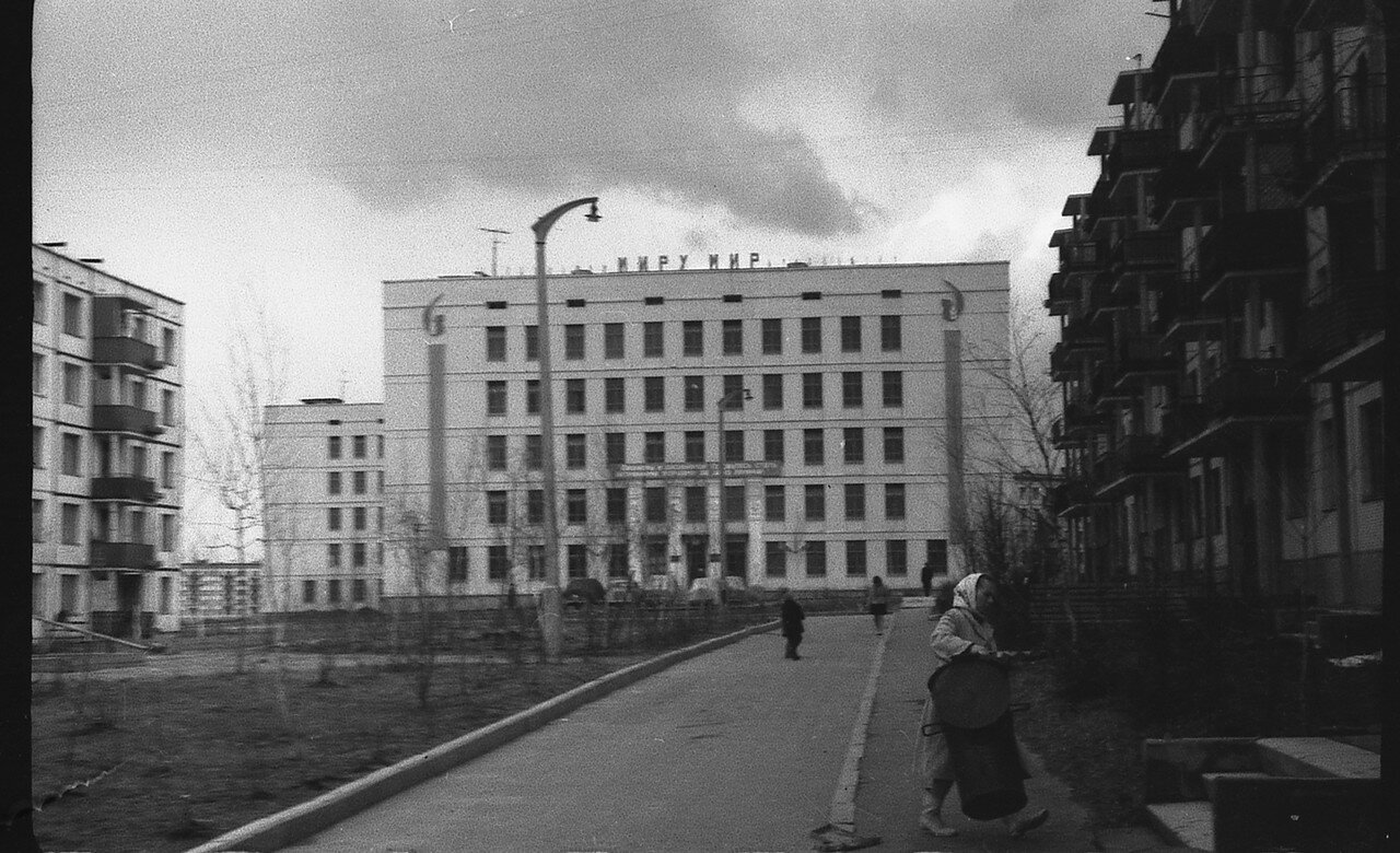 04.1965. Москва