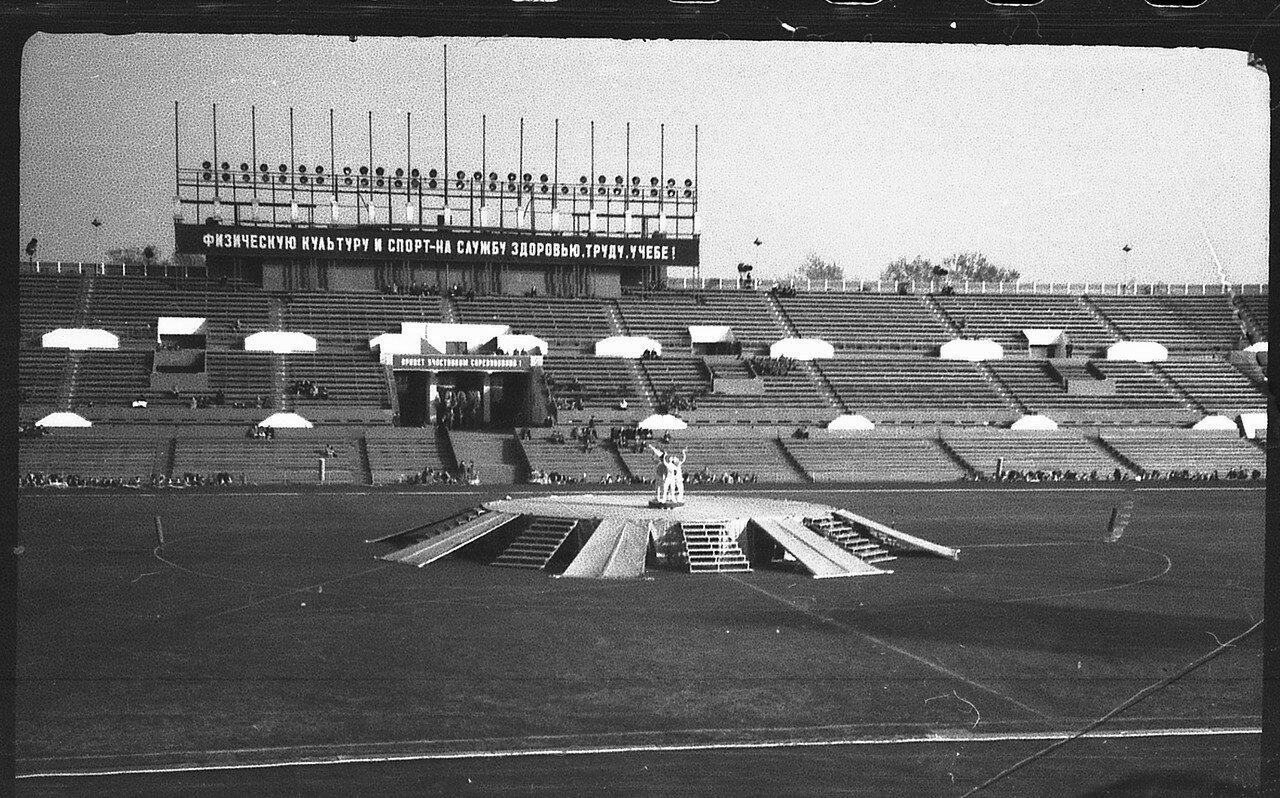 05.1965. Cтадион Динамо