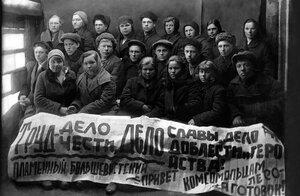 Аша. Комсомольцы 1930-х годов на лесозаготовках