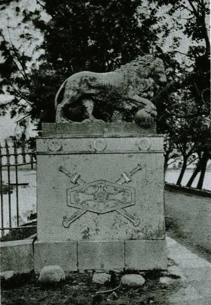 Вход в усадьбу Грузино. 1910