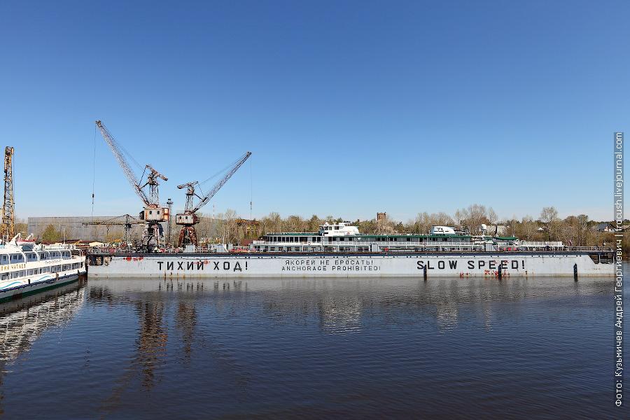 «Волга дрим» в доке