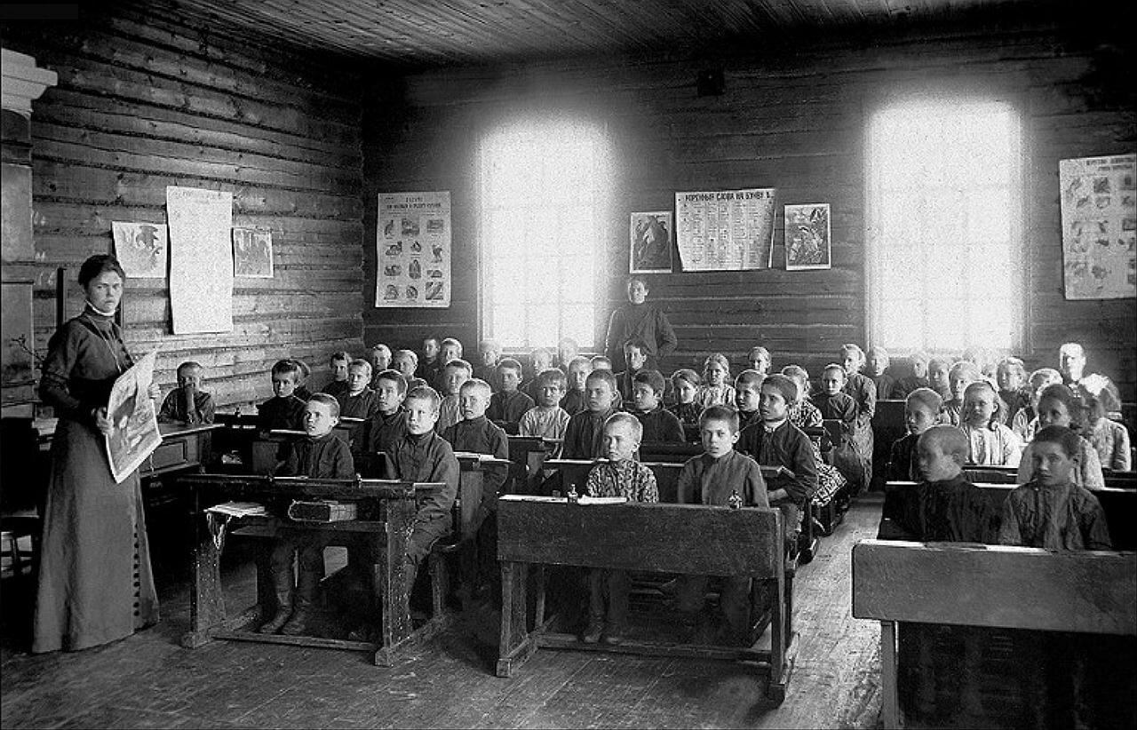 Земская школа 1908-1912.