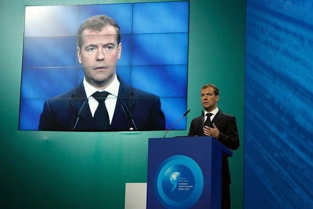 Дмитрий Медведев, Выступление на пленарном заседании Мирового политического форума. 8 сентября 2011 года, 15:00 Ярославль