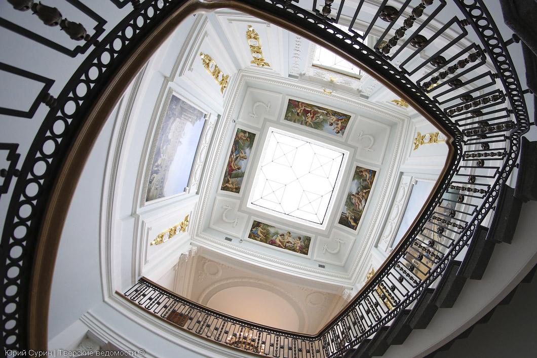 Тверской императорский дворец