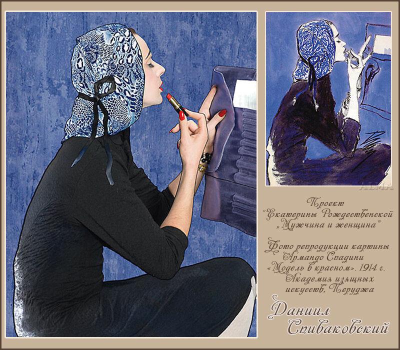 http://img-fotki.yandex.ru/get/6300/121447594.ea/0_8831e_31ae32a0_XL.jpg