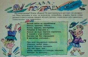 http://img-fotki.yandex.ru/get/6300/121807591.2/0_889a6_b20e7261_M.jpg