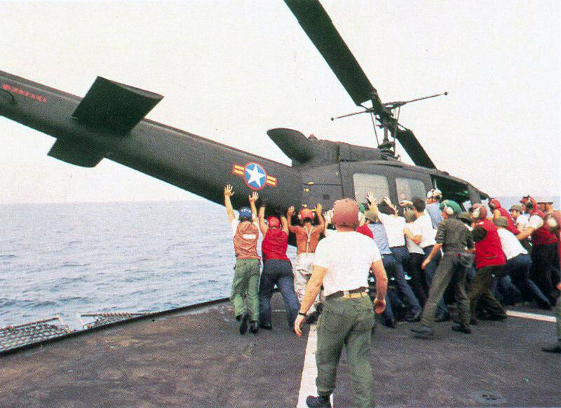 Падение Сайгона. 30 апреля 1975 г.