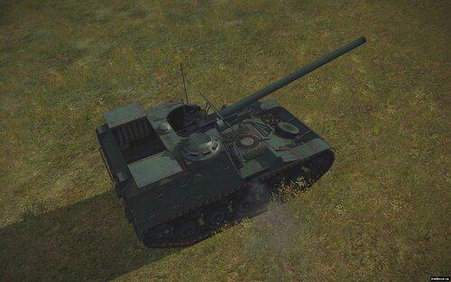 AMX 150 AM