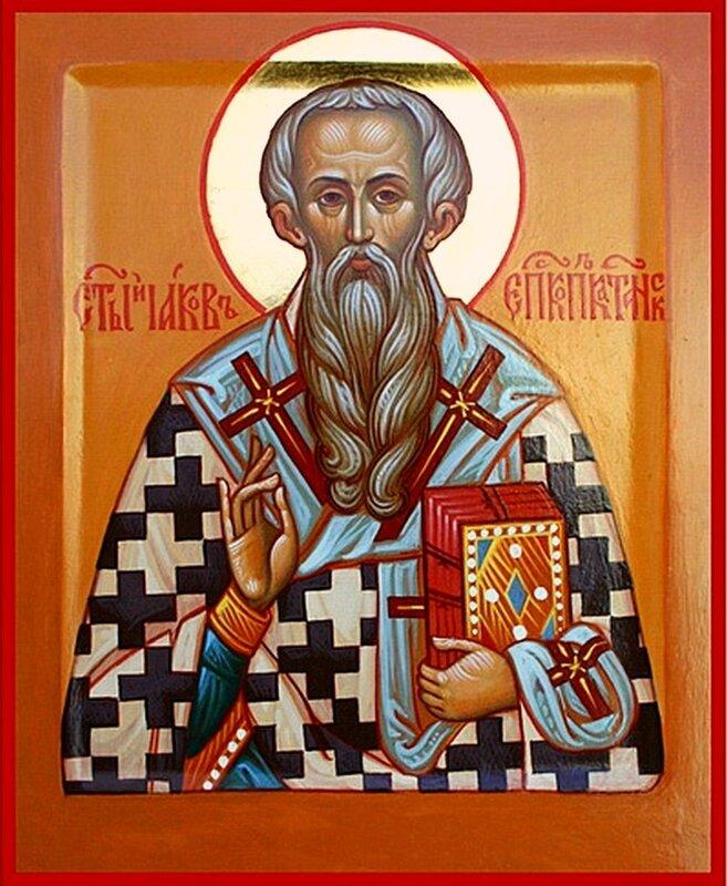 Святой Преподобный Иаков, Епископ Катанский, Исповедник.